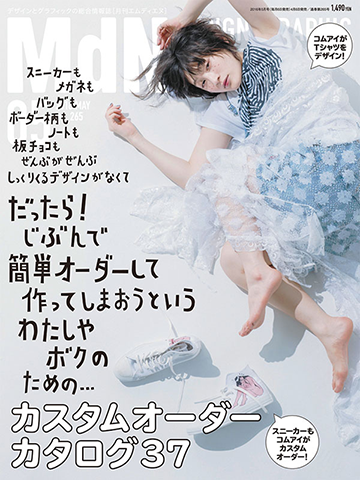 M265cover_bb